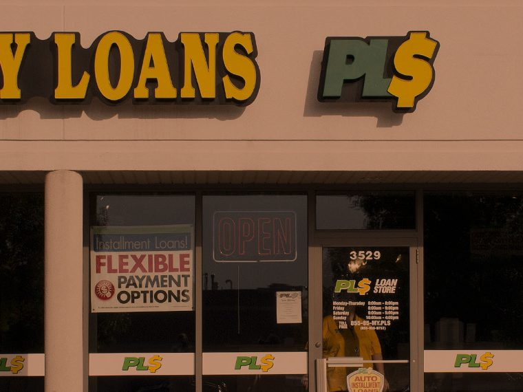 Payday Loan office facade