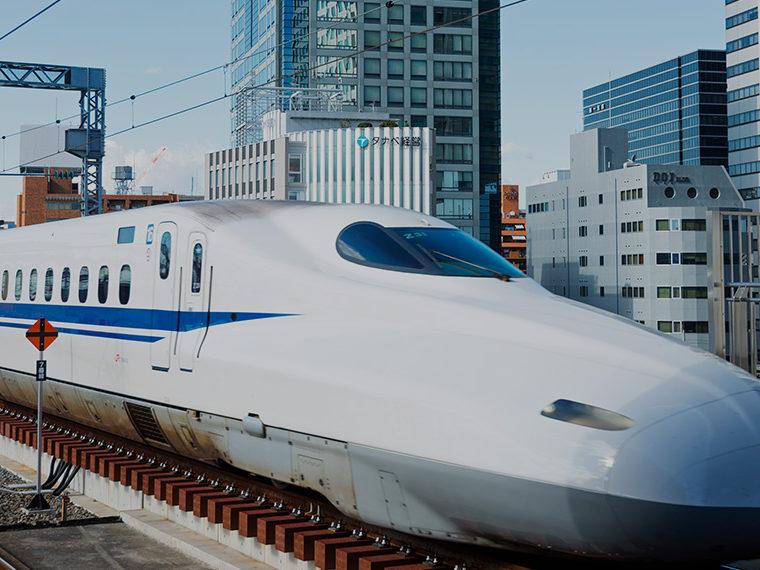 Highspeed rail