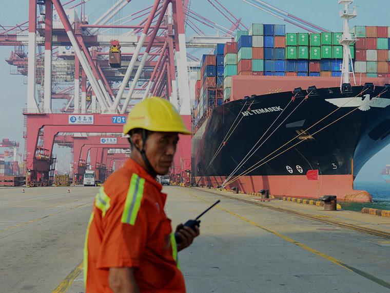 Loaded cargo ship docked